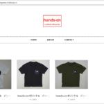 大切なお知らせ BASEで hands-on の商品販売を開始しました!