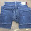 ユーズド加工ジーンズ 裾上げアタリ出し加工 加工感が違う物を3本紹介します。