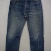 ダルチザンの古いジーンズ 全面補強リペア 全体テーパード加工 裾上げアタリ出し加工