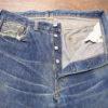 リーバイス501XX ビンテージ 47モデル 前ポケットの解体リペア、スレキ(袋布)新品交換、リベット両面再利用