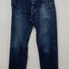 私物 オリジナルジーンズ S76 穿き込み1年半 色落ち紹介をします!