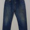 リーバイス501ZXX ビンテージ 前ポケットの解体リペア、スレキ(袋布)の新品交換、スソのリペア