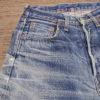旧DENIMEのジーンズ 前ポケット入口の解体リペア、スレキの交換、リベット表再利用取り付け、、、などなど色々なリペア