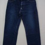 3部作その1 通常テーパード加工の紹介 アイイロデニムワークスのジーンズ